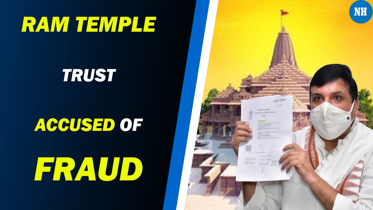 16.50 cr scam in the purchase of land by Ram Temple Trust in Ayodhya?