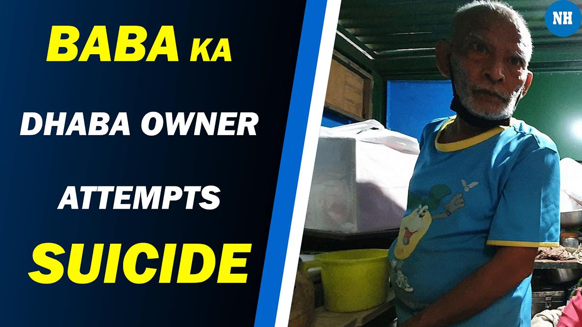 Baba ka dhaba owner attempts suicide admitted in Safdarjung Hospital