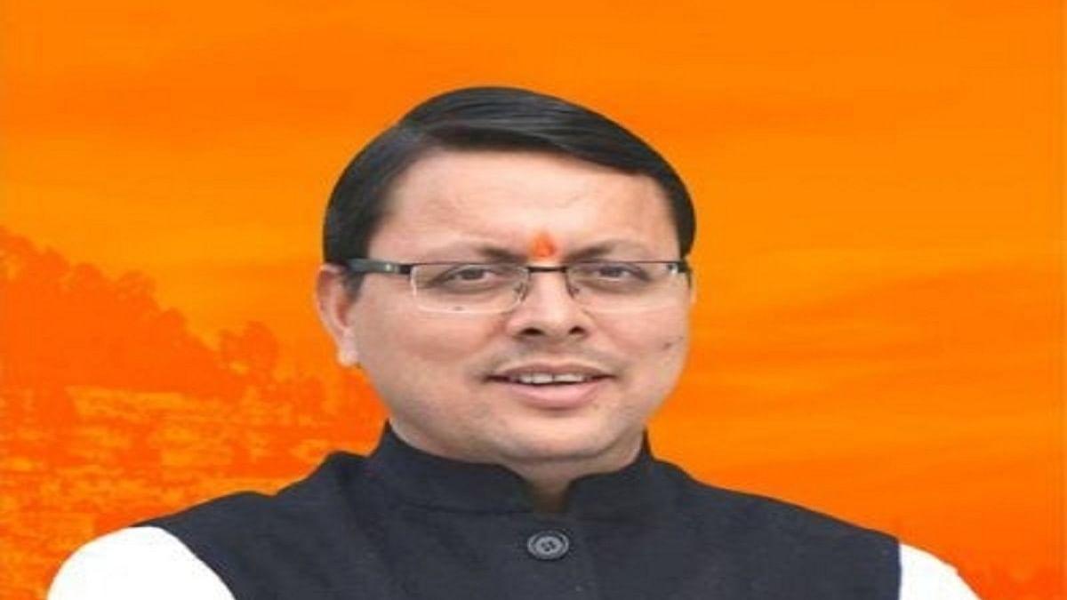 Pushkar Singh Dhami to take oath as 11th CM of Uttarakhand on Sunday