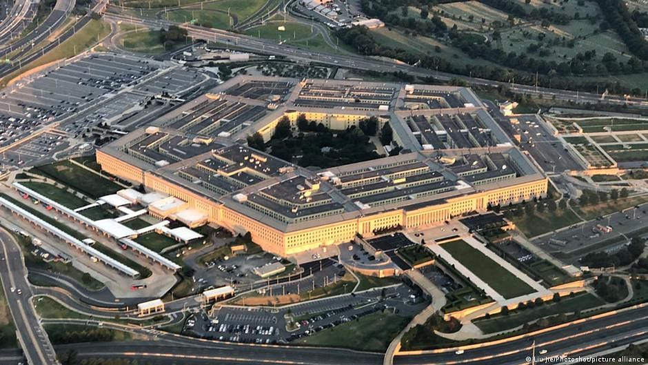 The Pentagon, headquarters of US armed forces
