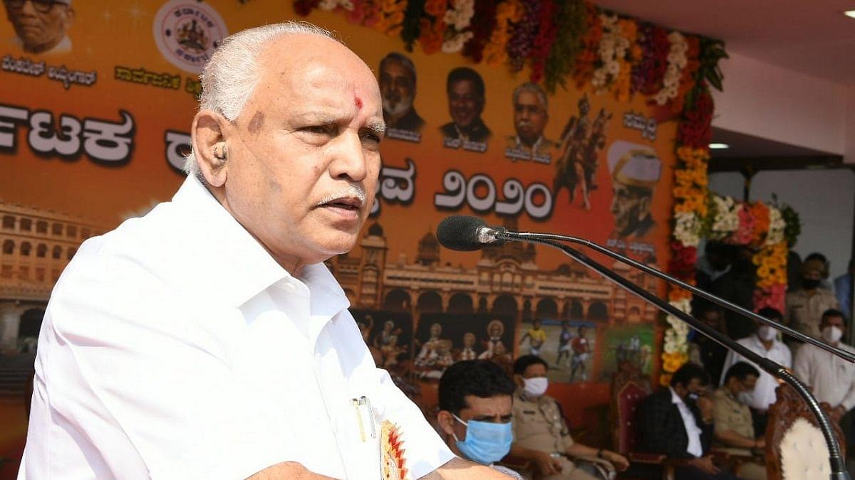 Karnataka CM BS Yediyurappa (Photo Courtesy: IANS)