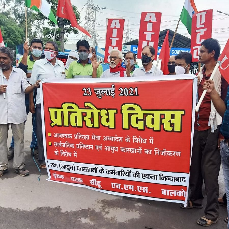 Lakhs of workers of ordnance factories observe nationwide protest against Centre's corporatization move