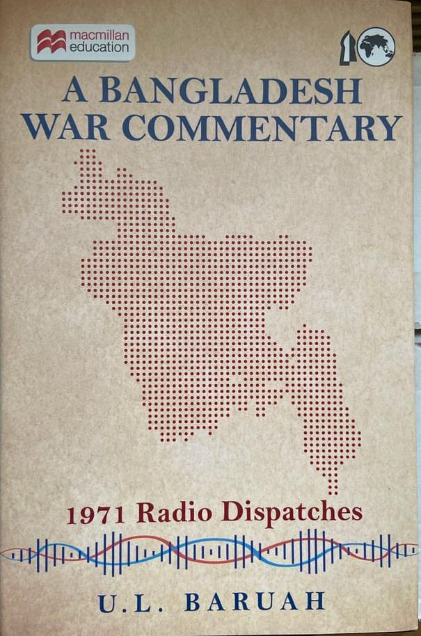 Pakistan, India, Bangladesh and propaganda