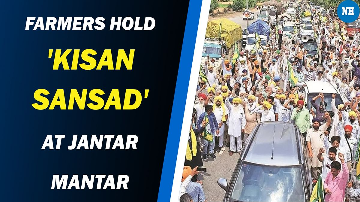 Farmers hold 'Kisan Sansad' at Jantar Mantar from July 22: Here's all you need to know