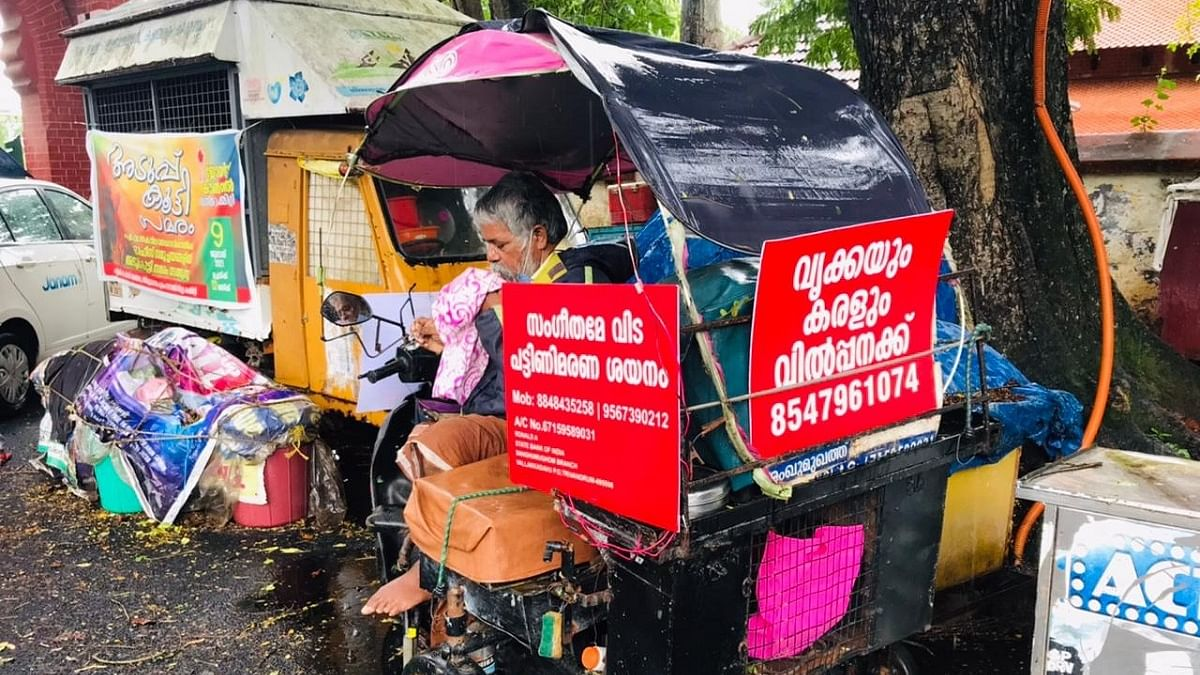 Hit by COVID distress, Kerala street singer willing to sell kidney, liver