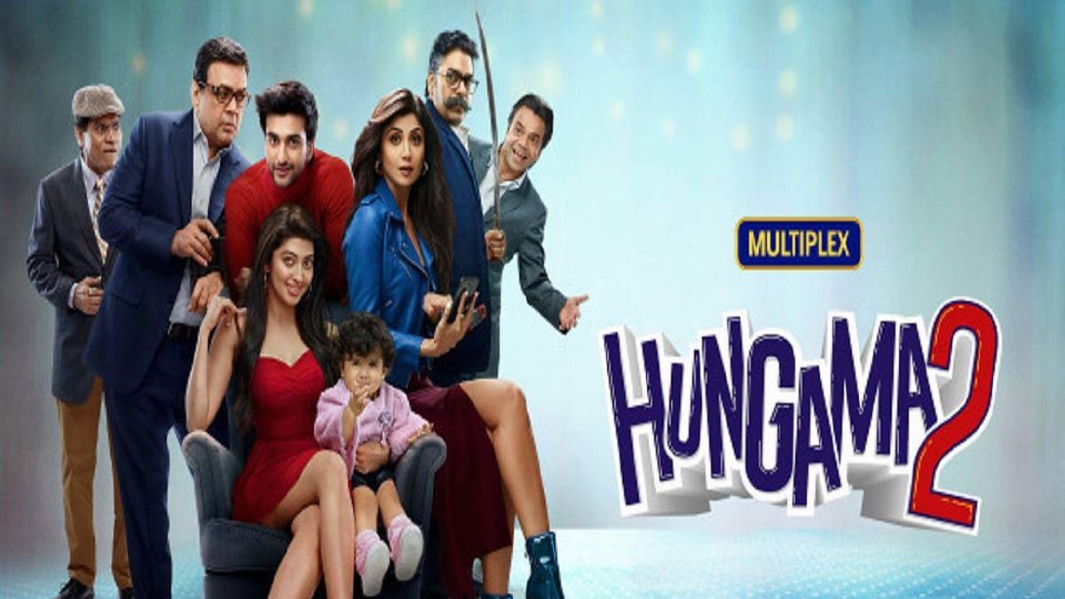 Hungama 2: Desperately seeking some laughs