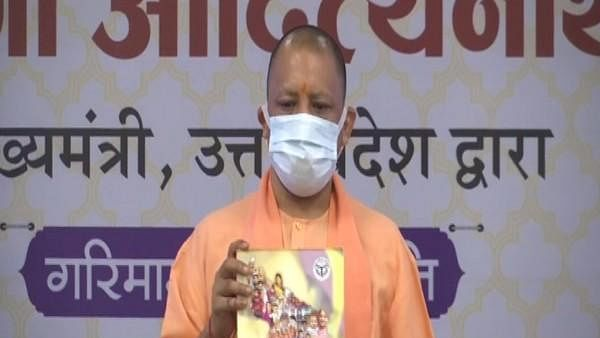 Yogi unveils UP's population policy; people remind CM of his own siblings