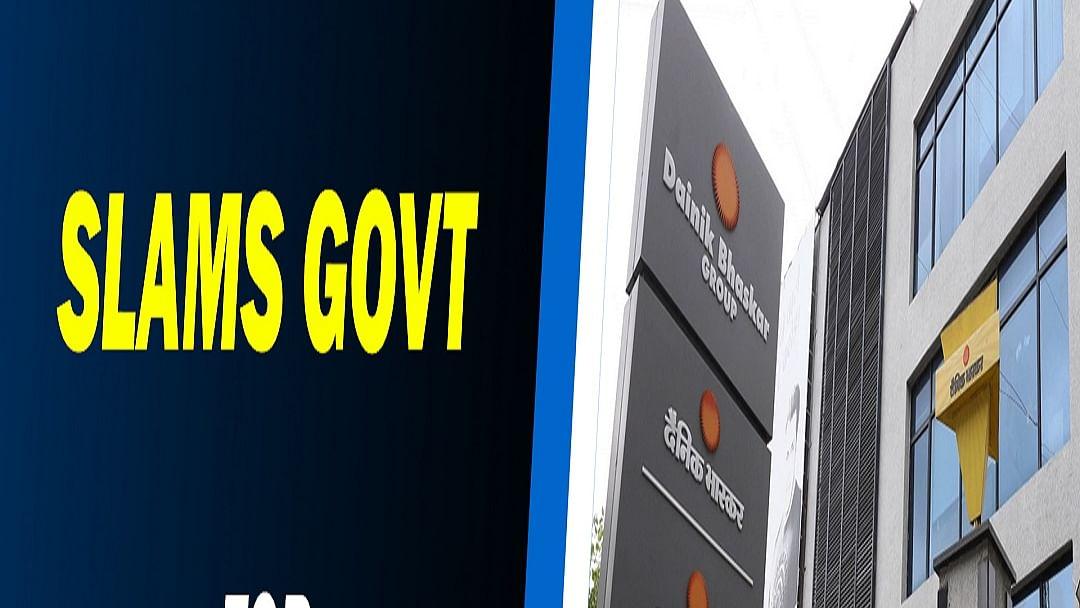 Congress slams govt for IT raids on media houses; calls it a blot on Indian democracy
