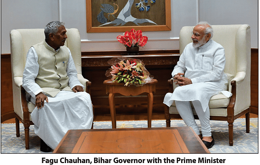 The Bihar Governor allows a favourite to officiate as VC of four universities