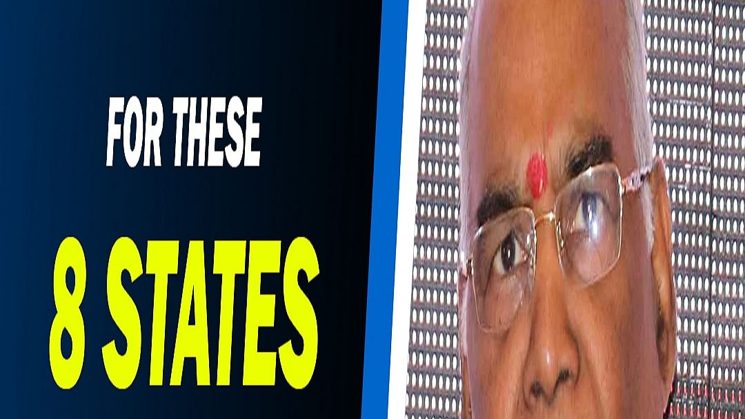 President appoints new governors for these 8 states ahead of union cabinet reshuffle, here's the list