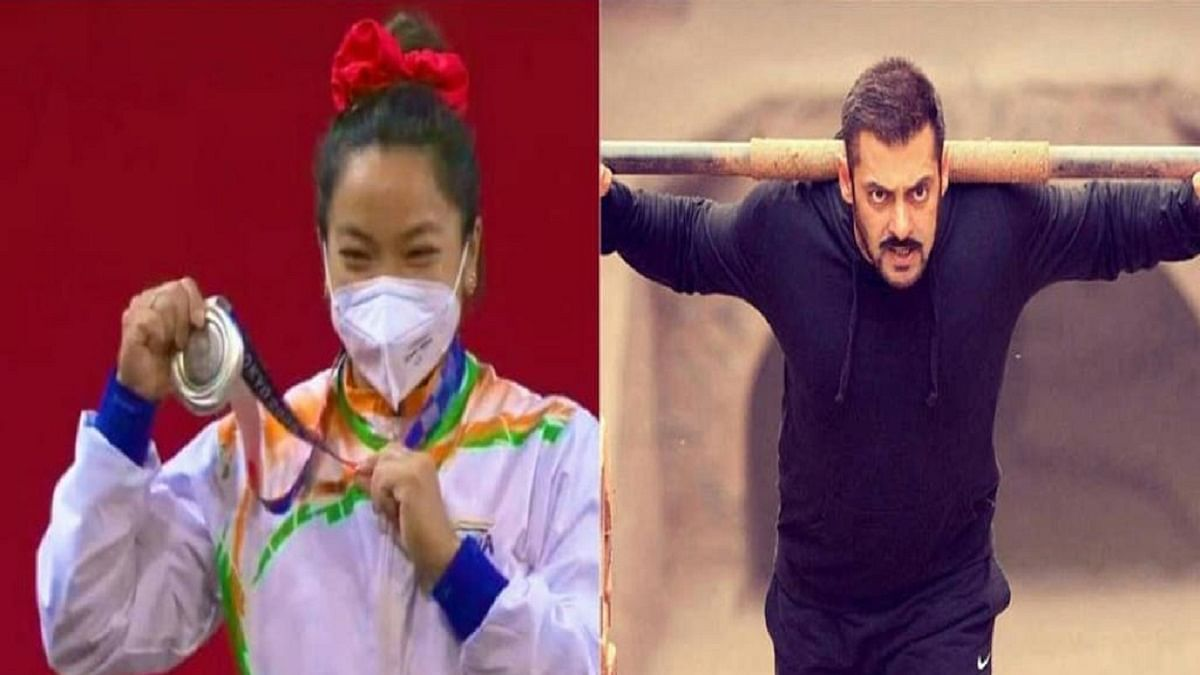 Salman Khan is Olympic silver medalist Mirabai Chanu's favorite actor!