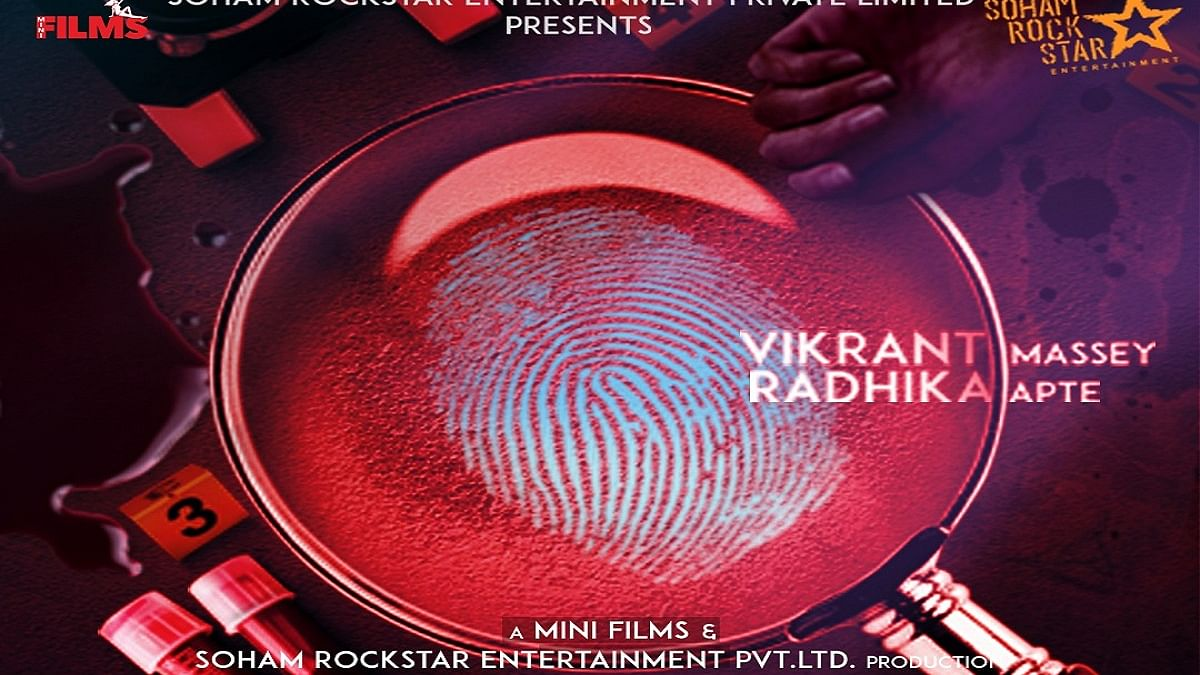 Vikrant Massey and Radhika Apte star in thriller titled 'Forensic'; First look out!