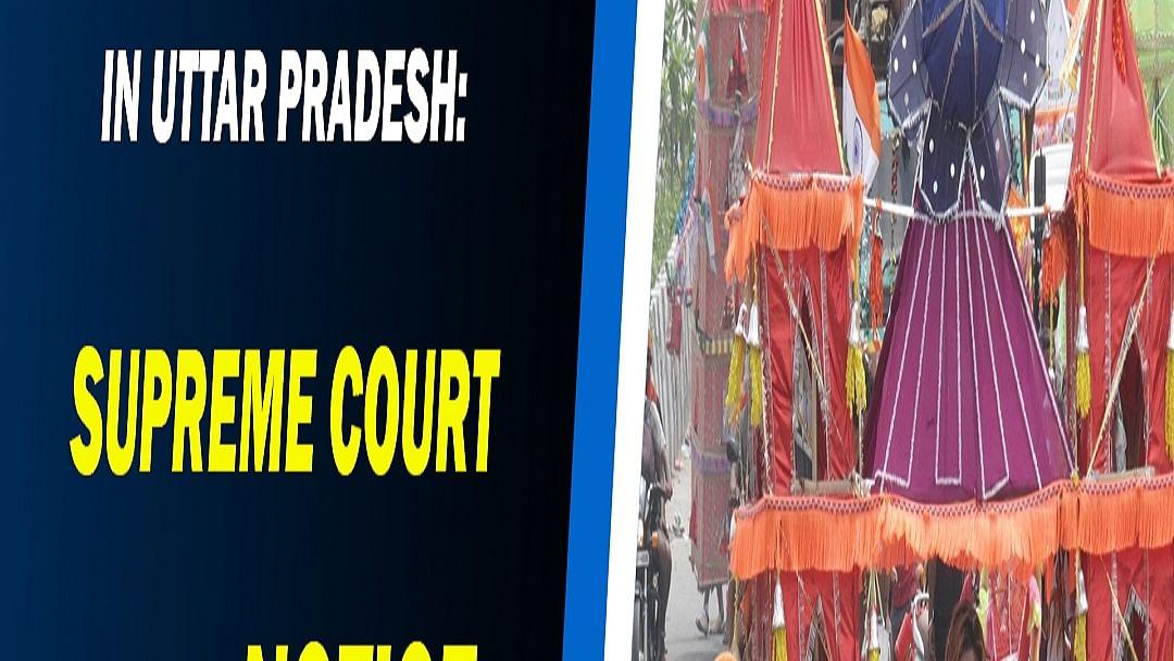Kanwar Yatra in Uttar Pradesh: Supreme Court issues notice to Yogi government