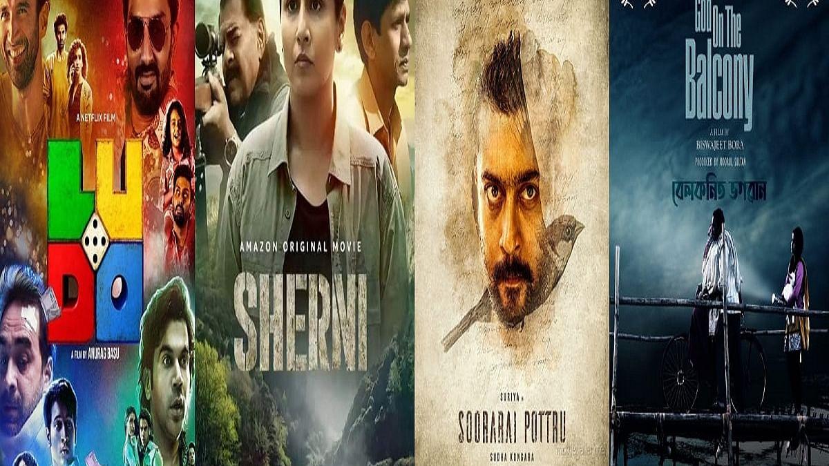 Indian Film Festival of Melbourne: Ludo, Sherni, Soorarai Pottru and God on the Balcony bag top nominations