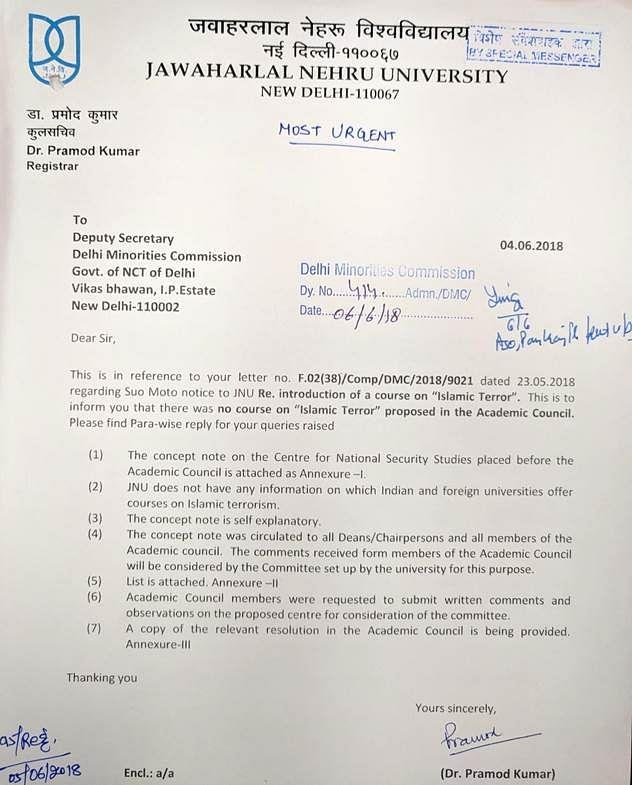 JNU introduces course on 'Jihadi Terrorism' in violation of assurance to Delhi Minorities Commission in 2018