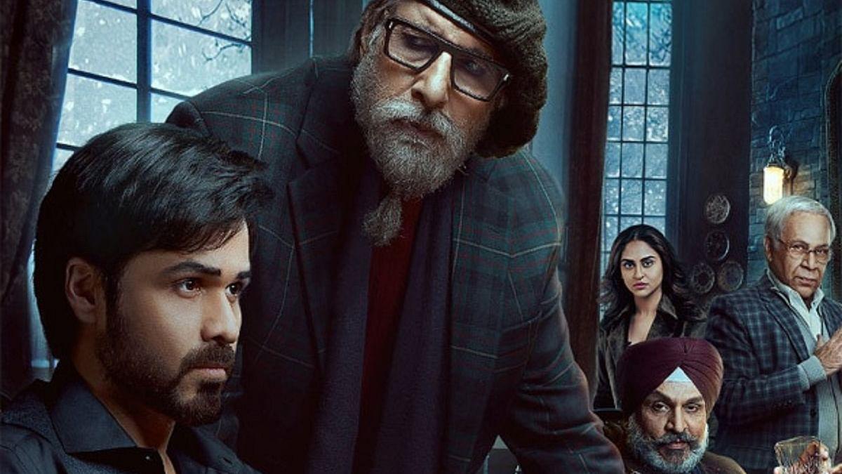 After 'Kabhi Kabhie' and 'Silsila', Amitabh Bachchan's bariton booms for 'Chehre'