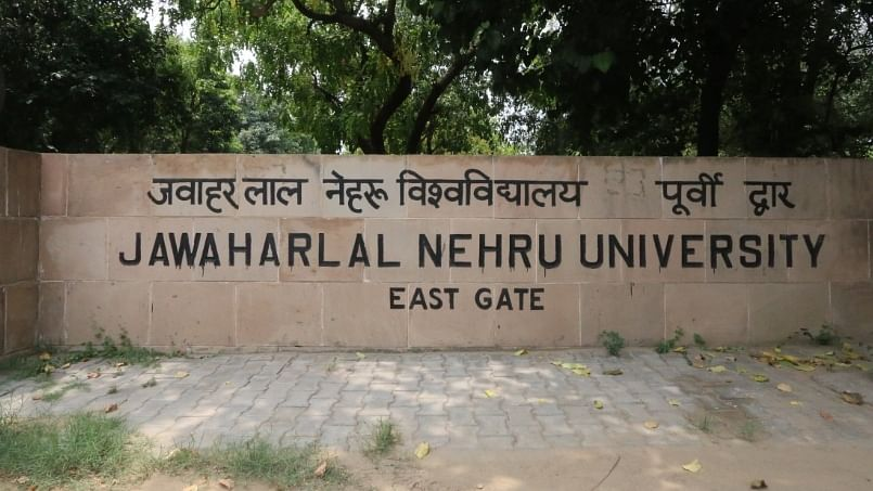 JNU to have medical college and a 500-bed hospital