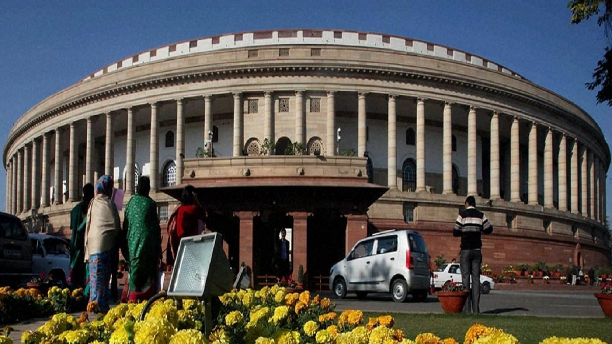 Five Bills with serious ramifications for the country were passed during monsoon session