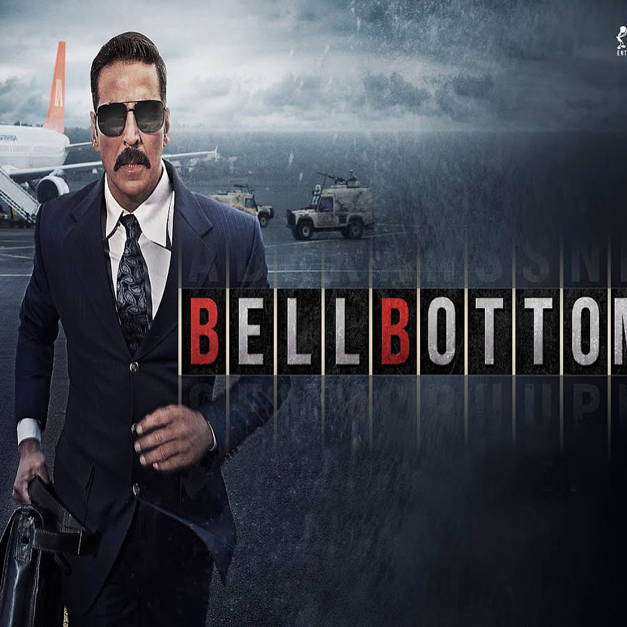Experience 'Bell bottom' on the big screen in 3D!
