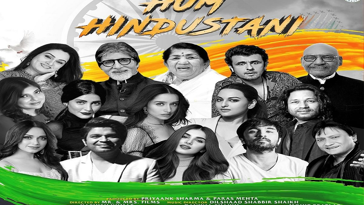 Dhamaka Records set to release new track featuring 15 Legendary personalities titled 'Hum Hindustani'