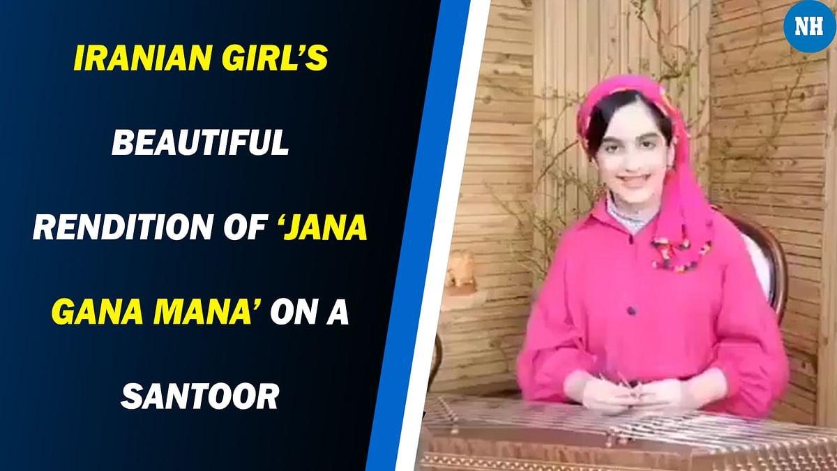 Viral Video: Iranian Girl's Beautiful Rendition of 'Jana Gana Mana' is winning hearts of Indians