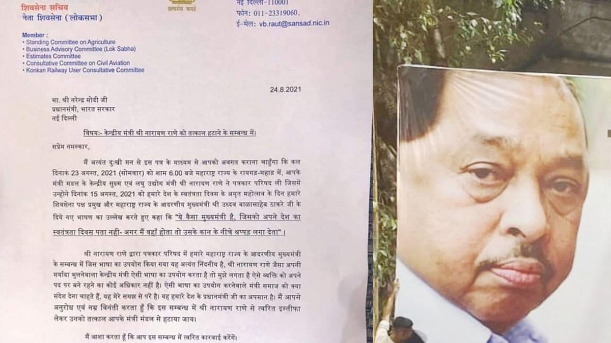 Narayan Rane's slap slur an insult to PM also; sack him from Union Cabinet: Shiv Sena writes to Modi