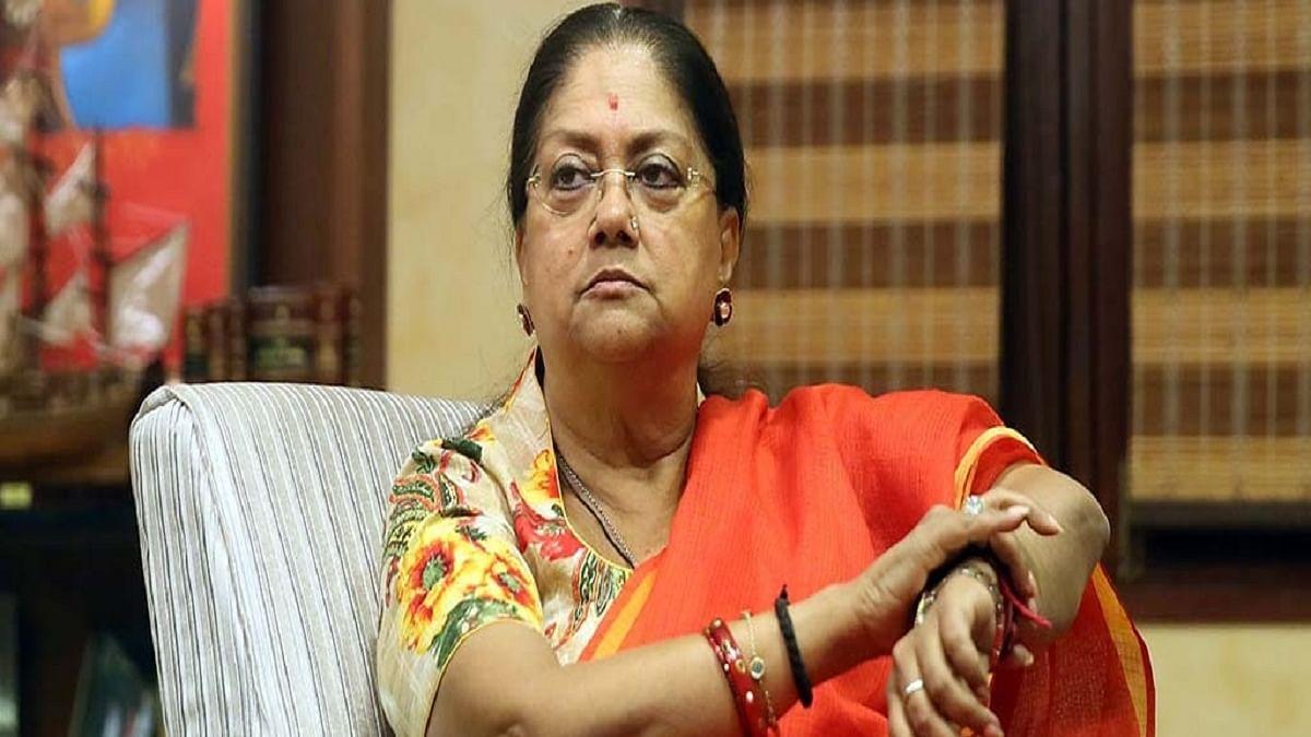 Vasundhara Raje (Photo by Himanshu Vyas/Hindustan Times via Getty Images)