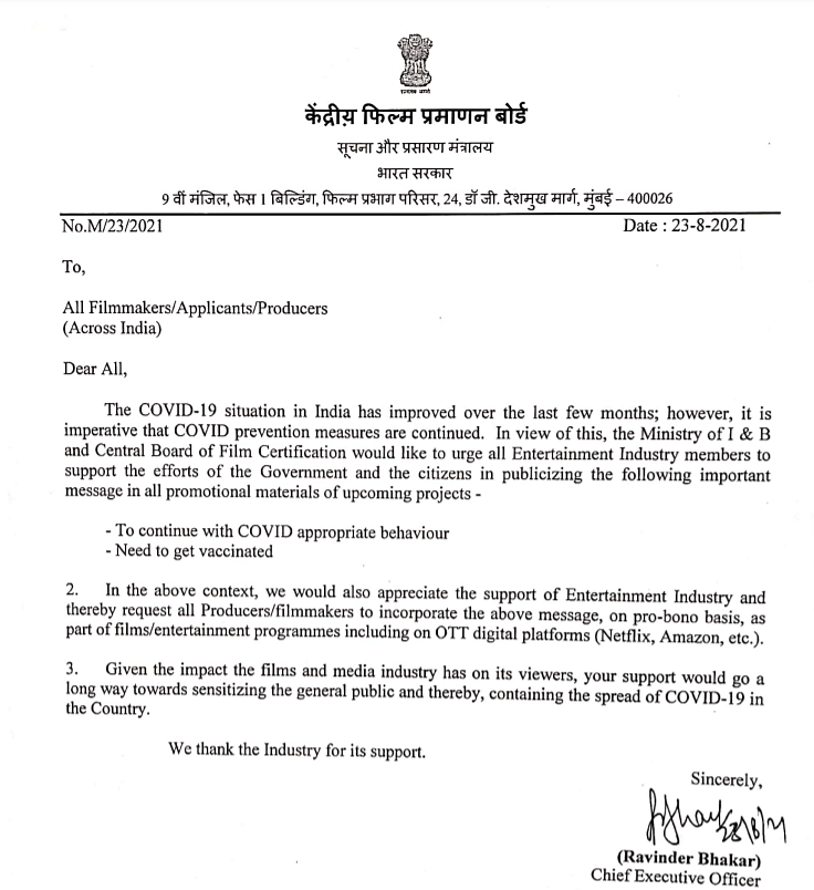 The statement by I&B ministry and CBFC