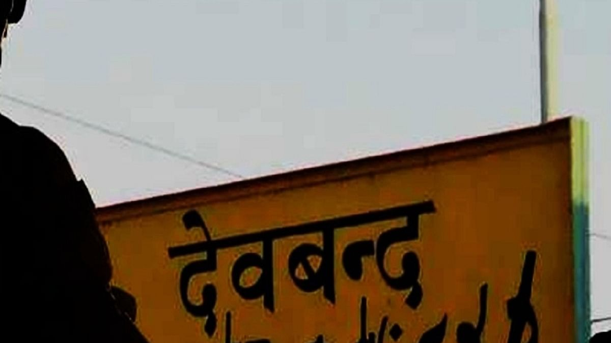 UP: Now, demand for name change of Deoband to Devvrand