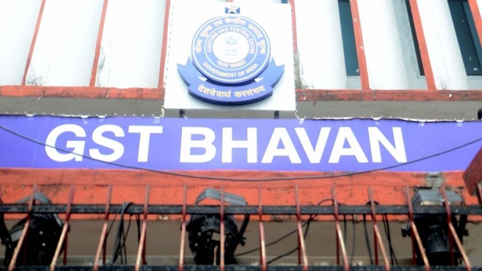 Govt extends deadline for availing GST amnesty scheme