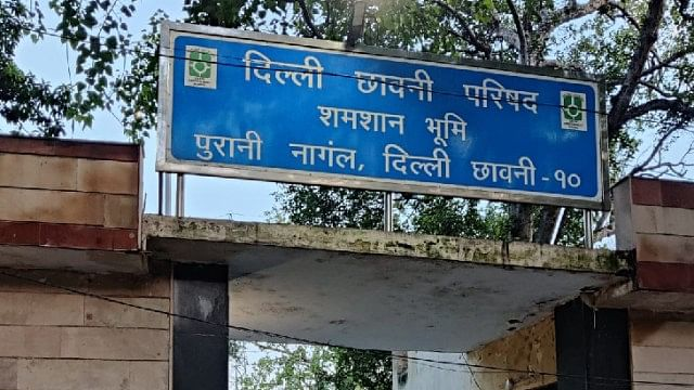 The 9-year-old Dalit girl was violated, killed and burnt inside the Nangal crematorium