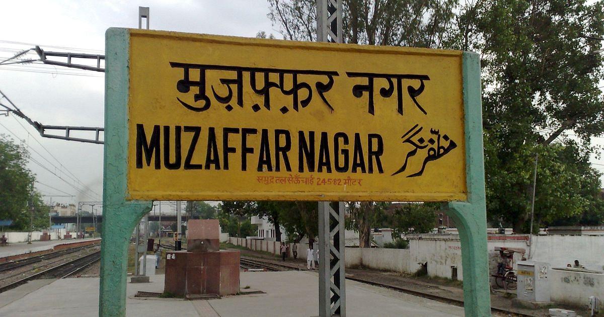 Muzaffarnagar riots: Who set mosques and houses on fire? No one