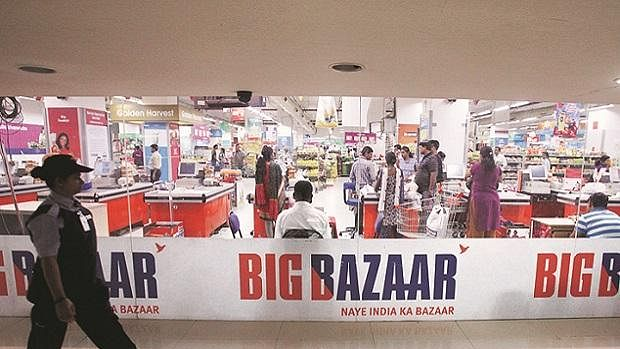 Future-Reliance Retail merger deal: FRL seeks early hearing of appeal in SC against HC order