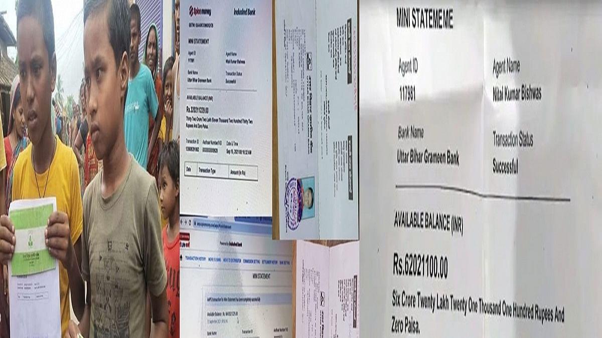 Crores of rupees deposited in bank accounts of two children in Bihar