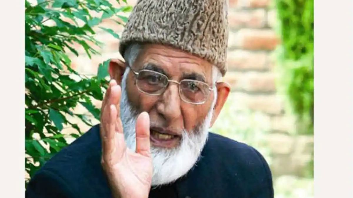 J&K Police releases video showing Syed Ali Geelani's burial as per Islamic rites