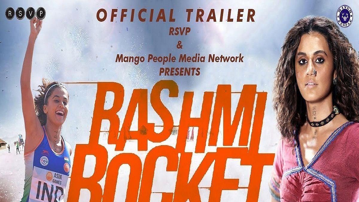 Bollywood and audience applaud trailer of ZEE5's 'Rashmi Rocket'