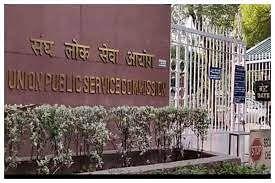 761 candidates clear civil services exam, Shubham Kumar tops: UPSC