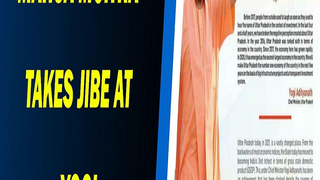 Mahua Moitra takes jibe at Yogi Adityanath for false ad