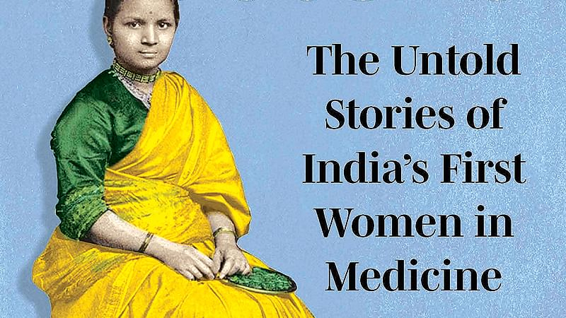 Book Review: Has anything really changed for our lady doctors?