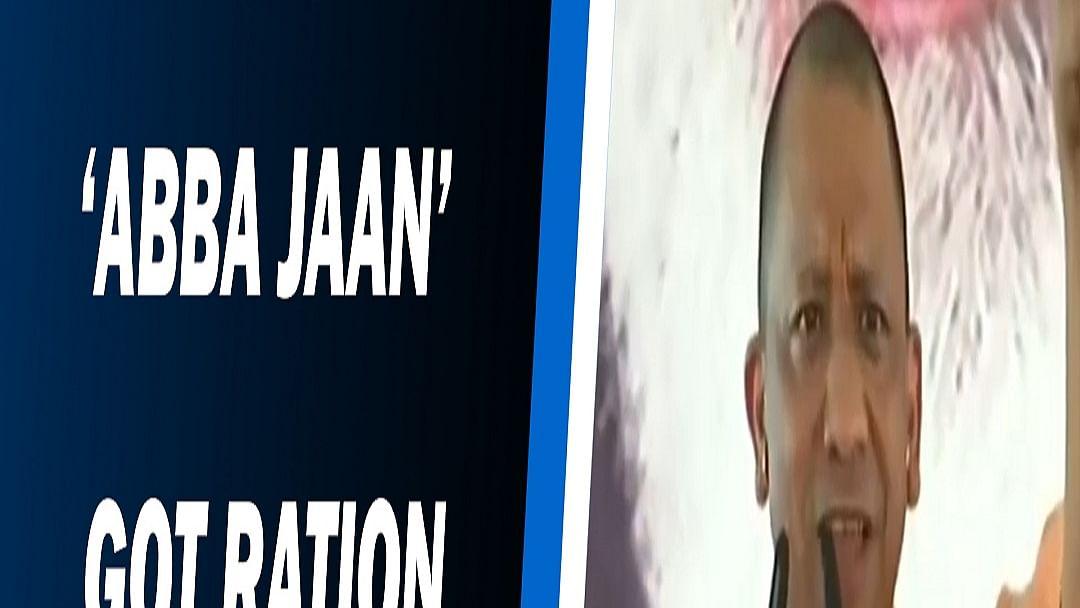 Only those saying 'Abba Jaan' got ration before, says Yogi Adityanath; Omar Abdullah hits back