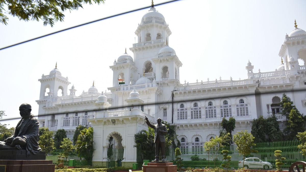 3-day break for Telangana Legislature session