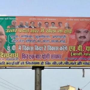 Hoardings in Uttar Pradesh