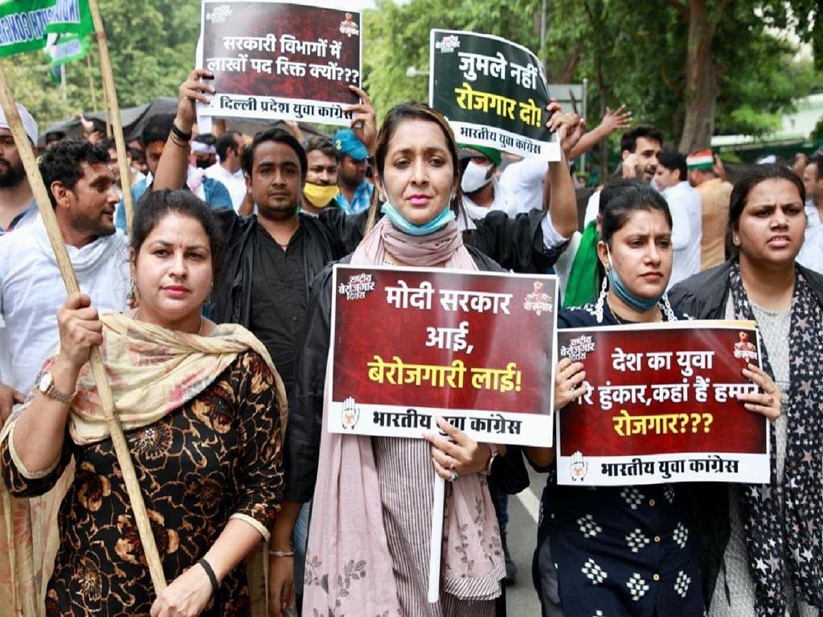'Punjipati Pujan Diwas', Congress takes jibe at PM's birthday