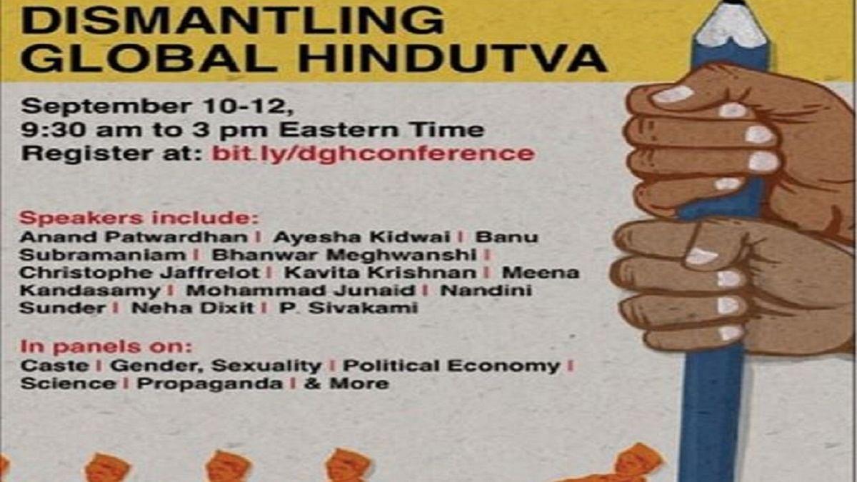 Privilege, prejudice and politics mark campaign against conference on 'Hindutva'