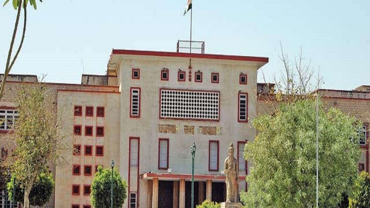 Rajasthan High Court (Photo Courtesy: Social Media)