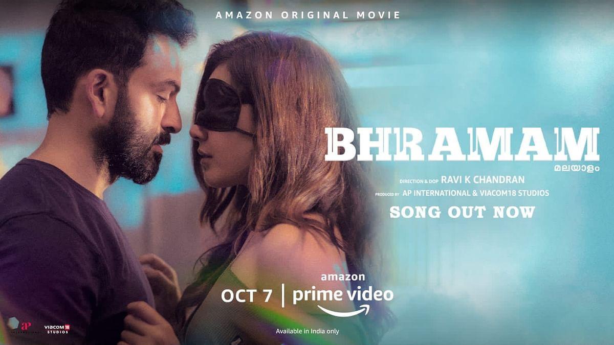 Amazon Prime Video drops 'Munthiripoovo', a lyrical music video from upcoming thriller 'Bhramam'