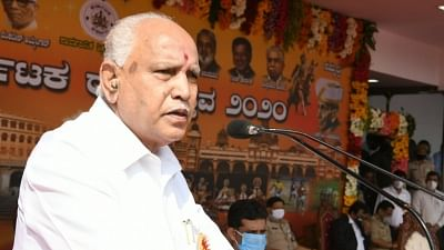 Former Karnataka Chief Minister BS Yediyurappa