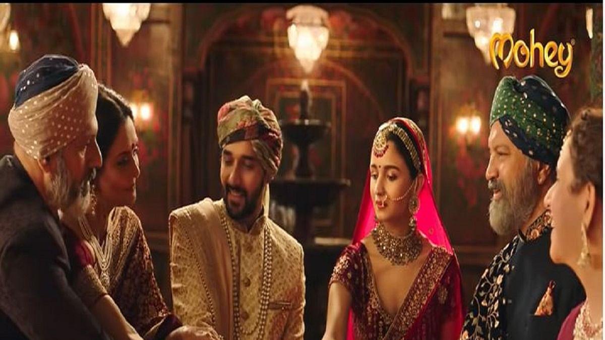 Manyavar ad, Kanyadaan and regressive Hindutva frenzy: Ladies, don't fall for it!