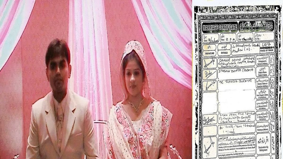 Now Nawab Malik celebrates 'nikaah' of 'sweet couple Sameer Dawood Wankhede-Shabana Quraishi'