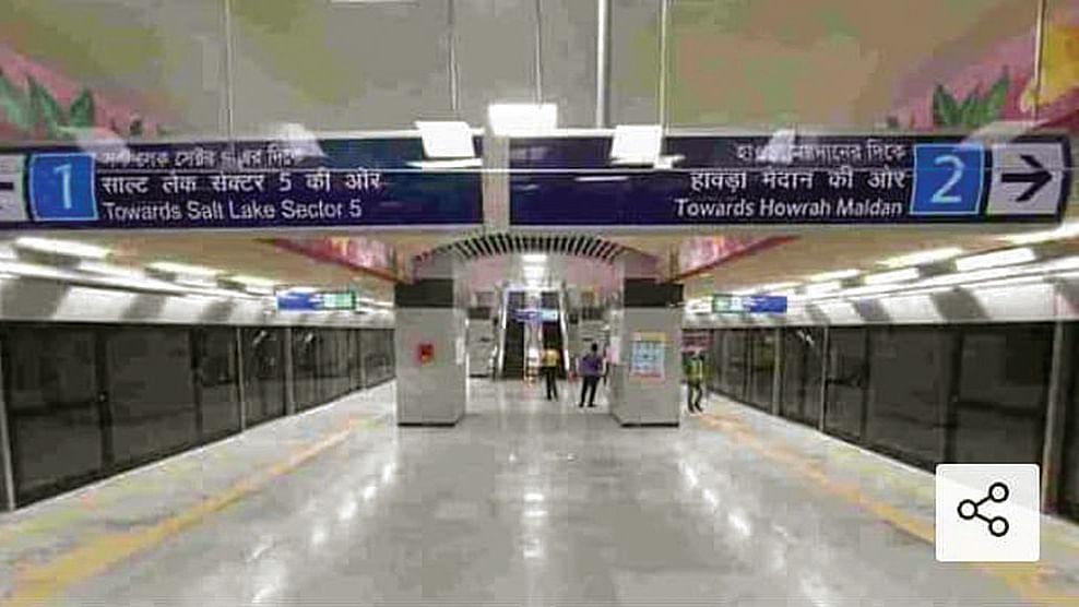 Kolkata underwater Metro ready to run